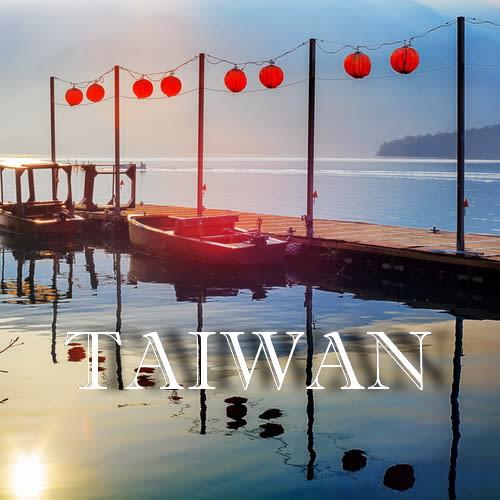 Taiwan - Hotels