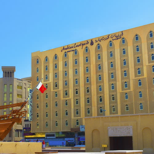 Arabian Courtyard 500