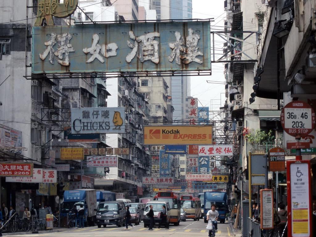HKG-KlnStreetScenes1-1024