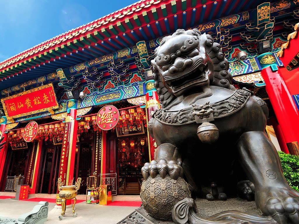 Wong Tai Sin Temple1024
