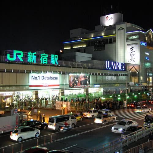 Shinjuku500