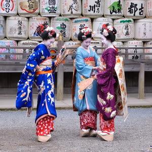 Japan Essential