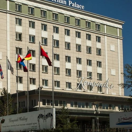 Kempinski Hotel Khan Palace Ulaanbaatar