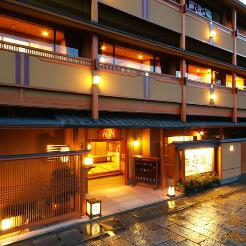 Arashiyama Onsen Shiki no Yado Hanaikada-exterior500