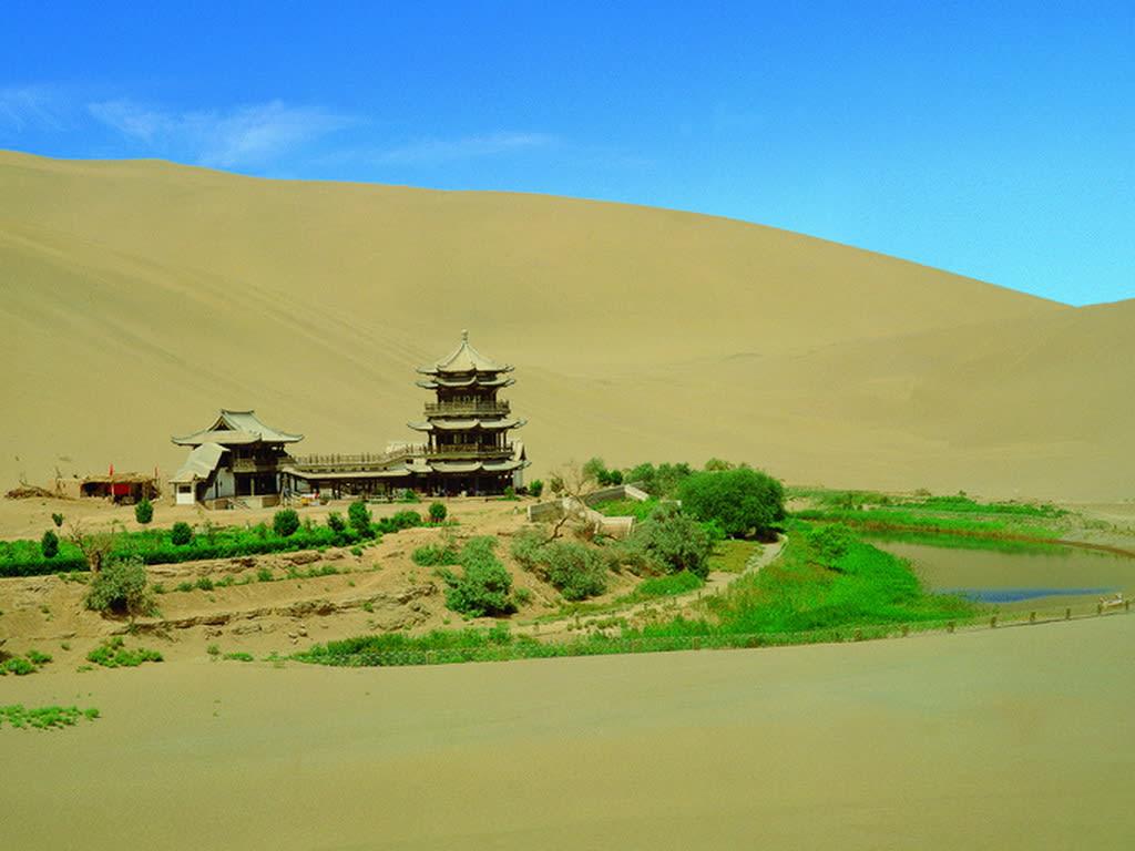 Dunhuang1024
