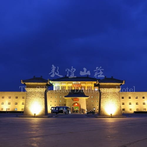 The Silk Road Hotel Dunhuang