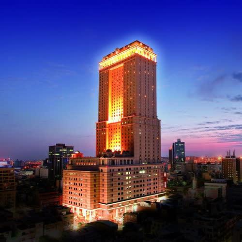 Grand Hi-Lai Hotel Kaohsiung