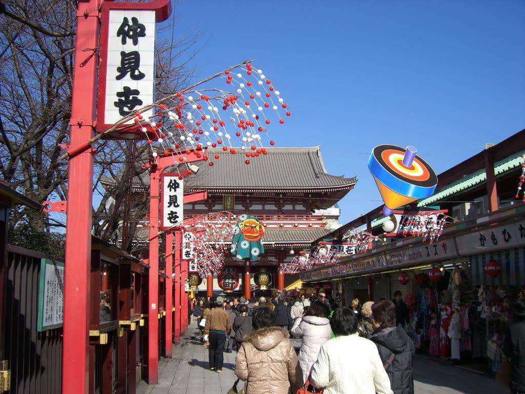 tokyoSensojiTemple1024