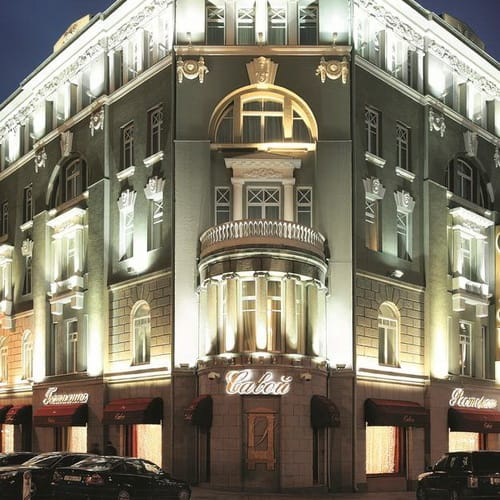 Savoy Hotel Moscow