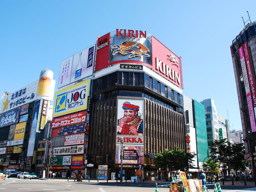 Sapporo city1024